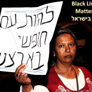 Black Lives Matters-Also In Israel
